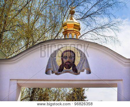 White Jesus Mosaic Gate Mikhaylovsky Church Vydubytsky Monastery Kiev Ukraine