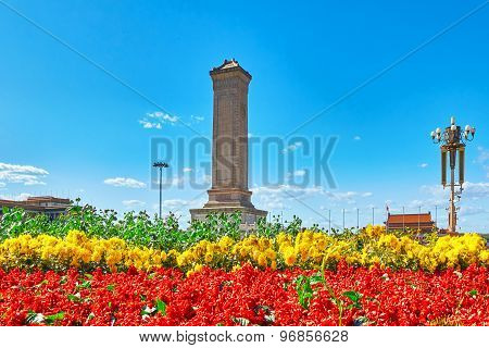 Monument To The People's Heroes On Tian'anmen Square - The Third Largest Square In The World, Beijin