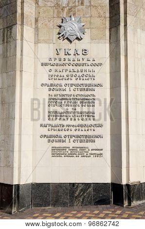 Landmark In Feodosiya