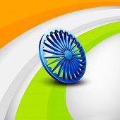 picture of indian independence day  - Independence Day concept with 3D ashoka wheel on Indian tricolors background - JPG