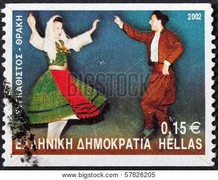 Greek National Folk Sygkathistos Dance