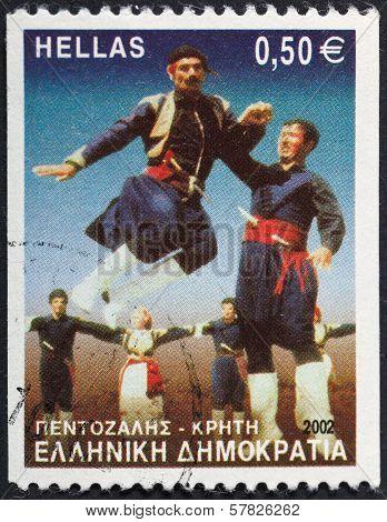 Greek National Folk Pentozali Dance