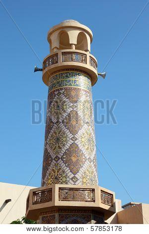 Mosque Minaret In Doha, Qatar
