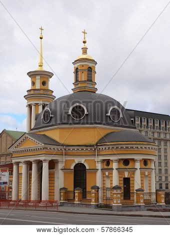 Church Of The Nativity Of Christ In Kiev