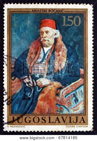 Postage Stamp Yugoslavia 1971 The Merchant Ivanisevic, By Anastasije Bocaric