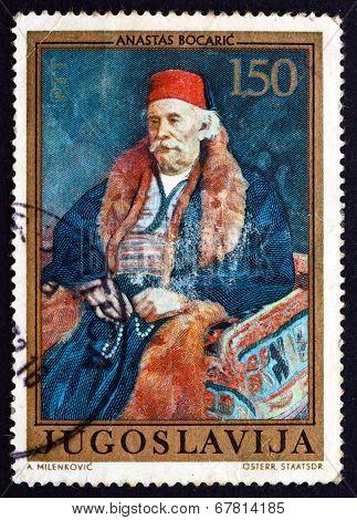 Postage Stamp Yugoslavia 1971 The Merchant Ivanisevic, By Anastasije Bocaric