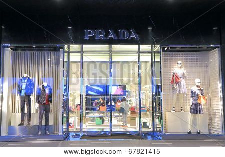 Prada shop on Orchard Road Singapore