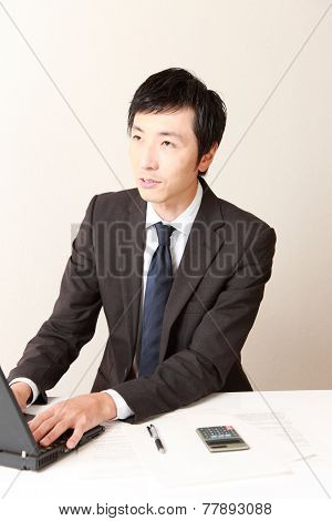 Japanese officeworker