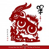image of traditional  - Vector Traditional Chinese Paper Cutting For The Year of The Goat - JPG