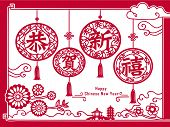 foto of eastern culture  - red paper cut of traditional Chinese word which means Happy New Year - JPG