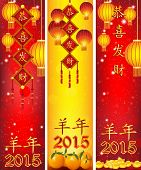 stock photo of gold nugget  - Chinese New Year web banner set - JPG