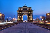 foto of prospectus  - Triumphal Arch in the evening Moscow Russia - JPG