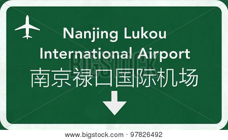 Nanjing Lukou China International Airport Highway Sign