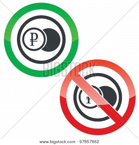 Ruble coin permission signs