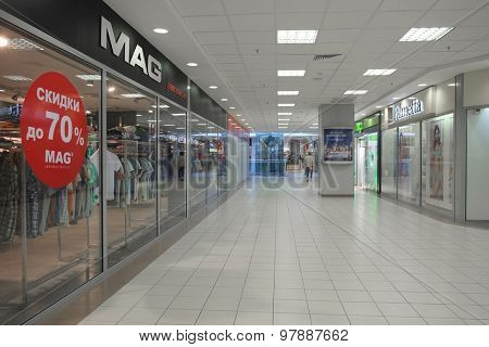 Moscow, Russia, August, 3, 2015: Interior of shopping center