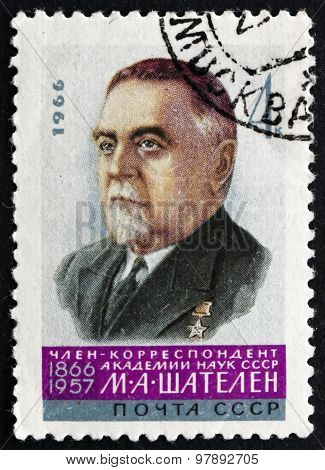 Postage Stamp Russia 1966 Mihail Andreevich Shatelen, Physicist