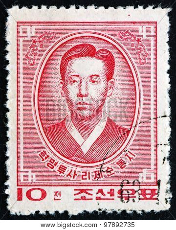 Postage Stamp North Korea 1963 Ri Je Sun, Revolutionary Fighter