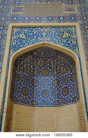 Poi Kalon Mosque Fresco In Bukhara
