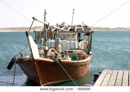Qatari Fishing Dhow