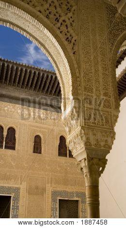 Mudejar Arch