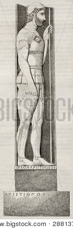Marathon soldier bas relief old illustration. After Greek statue found in Velanidesa, published on Magasin Pittoresque, Paris, 1845