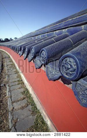 Chinese Style Wall At Tiantan