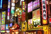 TOKYO - JULY 5: Kabuki-cho is an entertainment and red-light district July 5, 2011 in Tokyo, Japan.