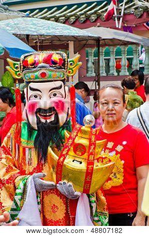 Unidentified People  Dress Up Like God Of Wealth