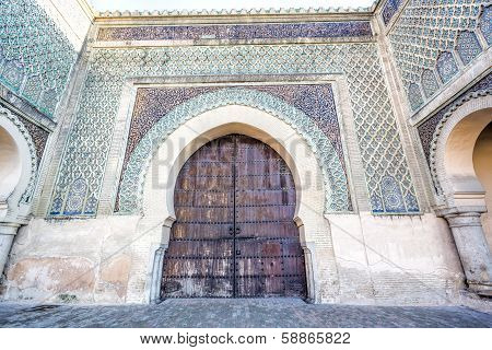 Part of the Bab el-Mansour gate, Morocco