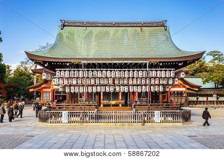 Yasaka shrine in Kyoto Japan