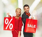 stock photo of mall  - sale - JPG