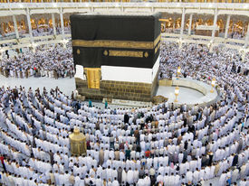 picture of kaaba  - Kaaba the Holy mosque in Mecca with Muslim people pilgrims of Hajj praying in crowd  - JPG