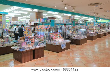 Japanese book store
