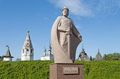 picture of yuri  - The monument to Russian prince Yuri Dolgoruky the founder of the city Yuriev - JPG