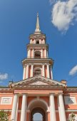 pic of exaltation  - Bell tower  - JPG