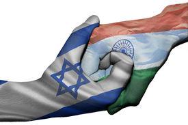 picture of israel people  - Diplomatic handshake between countries - JPG