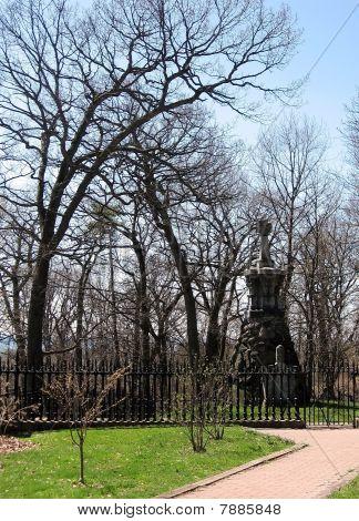 Toronto High Park Tomb Of John And Jemima Howard 2007