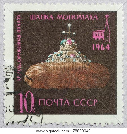 Cap Of Monomakh