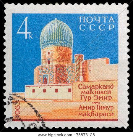 Mausoleum In Samarkand Gur Emir