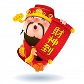 picture of god  - Chinese God of Wealth - JPG