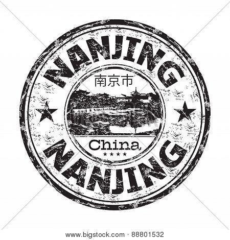 Nanjing grunge rubber stamp