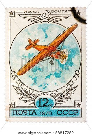 Postage Stamp Printed in the USSR Shows Airplane Stal-2