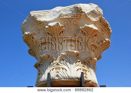 Remains Of Ancient Corinthian Columns, Israel