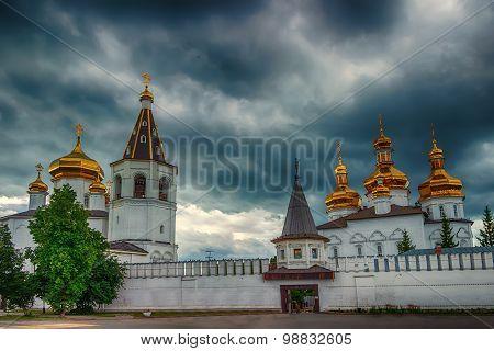 Holy Trinity Monastery In Tyumen Russia