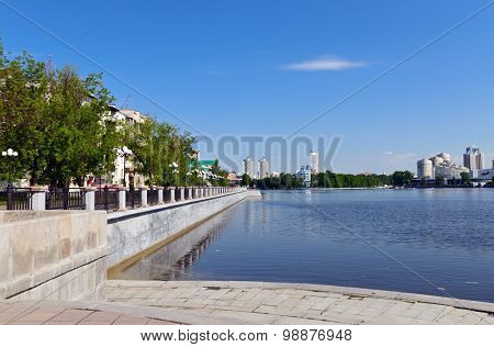 EKATERINBURG, RUSSIA -AUGUST 09, 2015: Residential  building. Boulevard Malakhov. The population of Ekaterinburg is 1.5 million