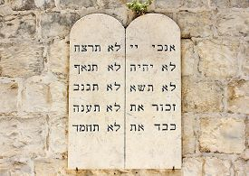 pic of tens  - ten biblical precepts in hebrew to the entrance to the tomb of King David in Jerusalem - JPG