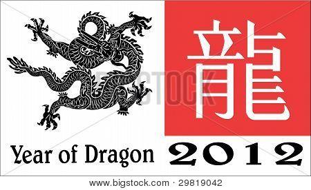 2012 Ano do design do dragão