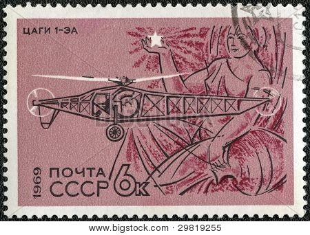Ussr - Circa 1969: A Stamp Printed By Ussr Shows First Soviet Helicopter Tsagi 1-ea, Circa 1969