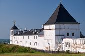 The View Of The Eastern Wall Of Tobolsk Kremlin With The Eastern Square Tower, South-eastern Round T poster