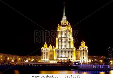 View Of Stalin's Vysotka - Ukraina Hotel In Moscow